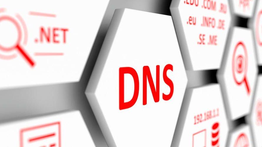 Qué son los DNS y cómo funcionan